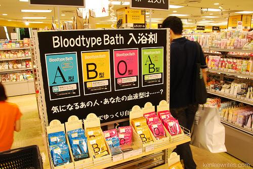 Japanische Dating-Blutgruppe Homosexuell aus Südflorida