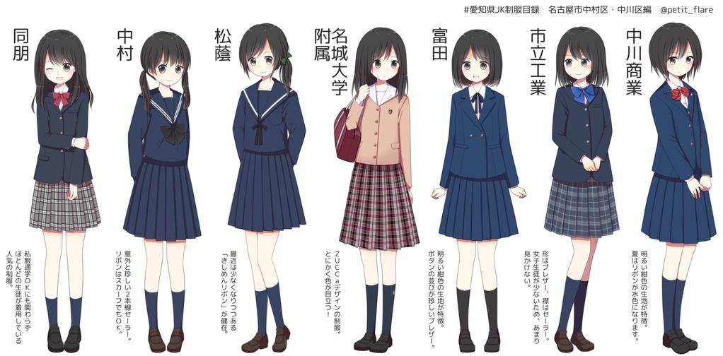 Schul Anime