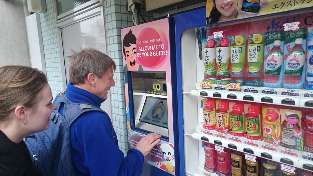 Der Getränkeautomat auf Englisch   Asienspiegel