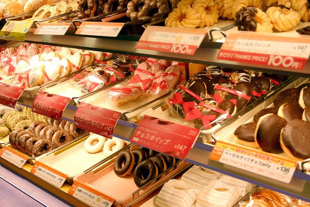 Foto: Flickr/ Timothy BoscarinoAuch Im Donut Laden Ist Valentinstag.