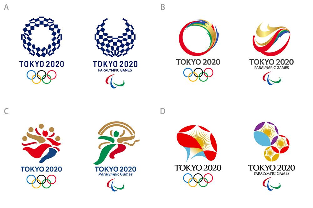 Das Logo Fur Tokio 2020 Asienspiegel