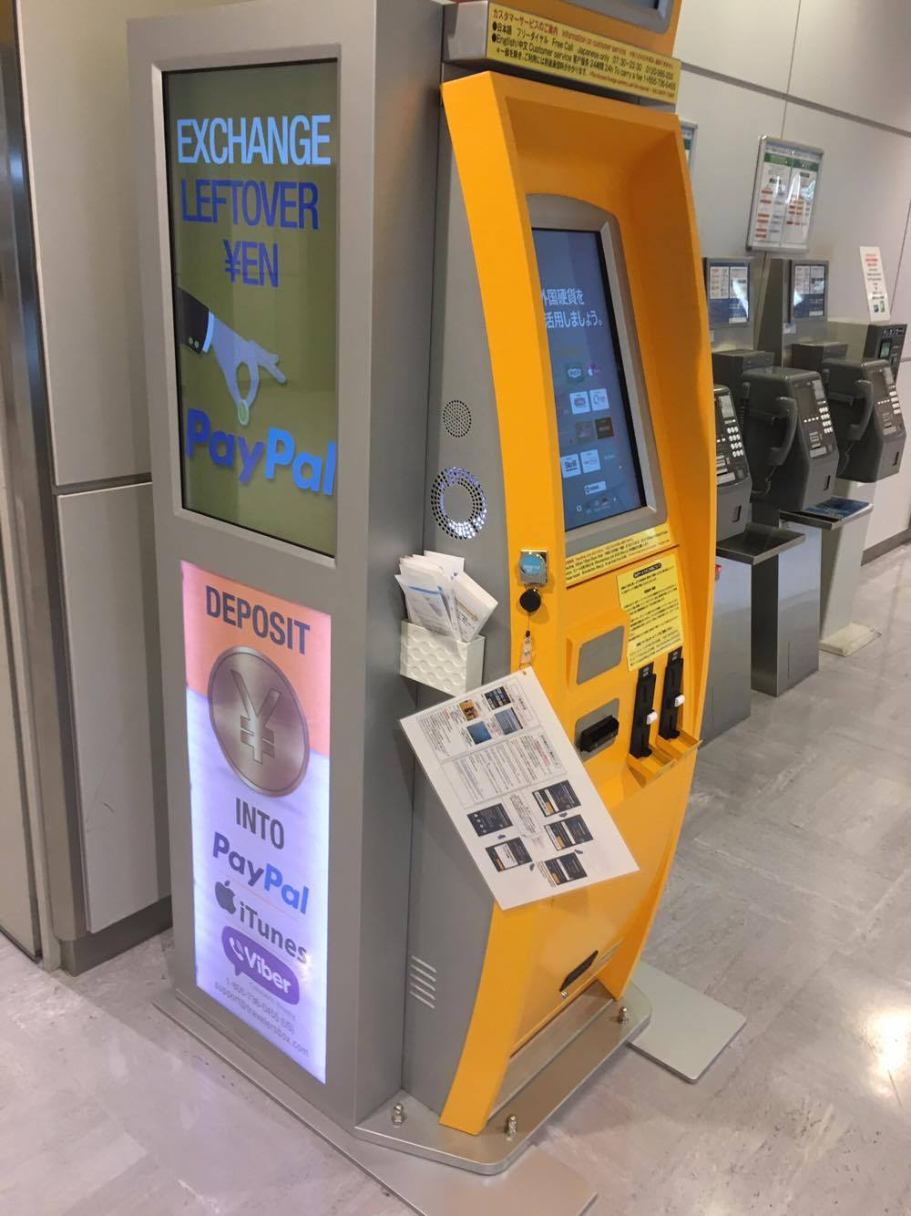 Naritas Automat Für Die Yen Münzen Asienspiegel