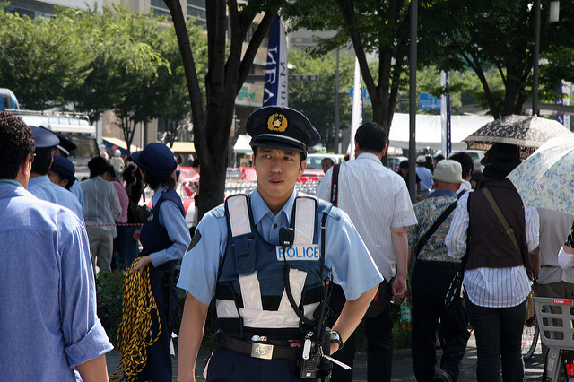 Japanische Polizei