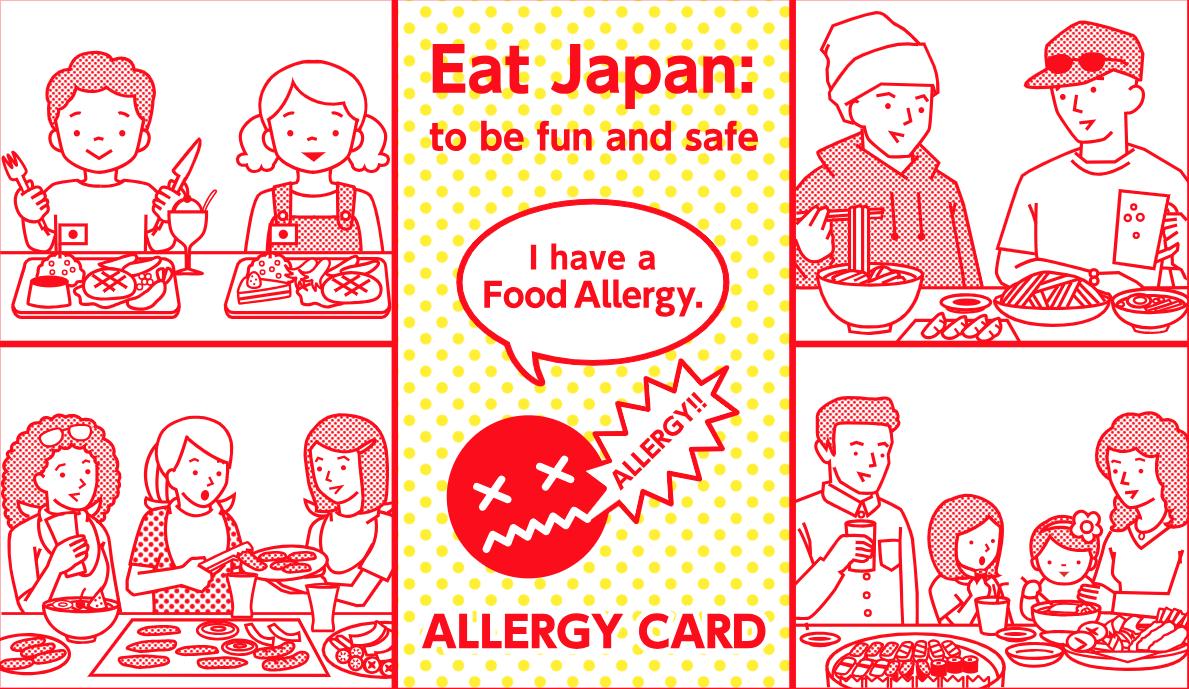 Karte Essen.Essen Die Allergie Karte Für Japan Asienspiegel