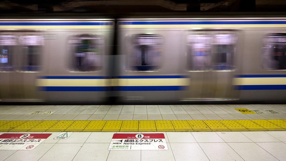 Vom Flughafen Narita Nach Tokio Die Schnellsten