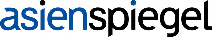 Asienspiegel