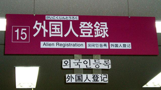 Zahl der Ausländer in Japan erreicht neuen Rekord