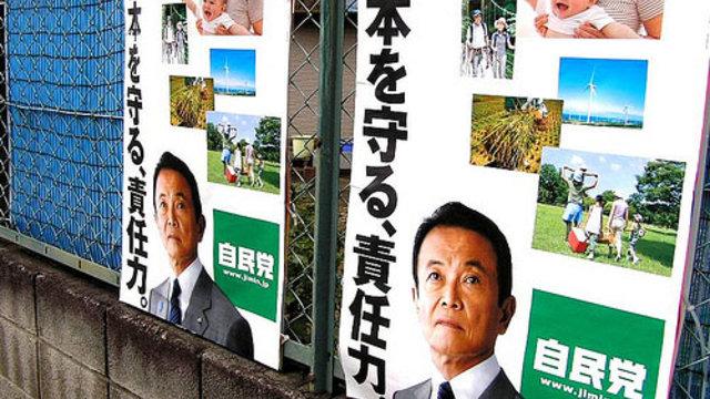 Hatoyama plant, Aso tritt zurück