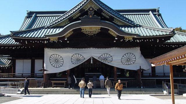 Die Yasukuni-Frage