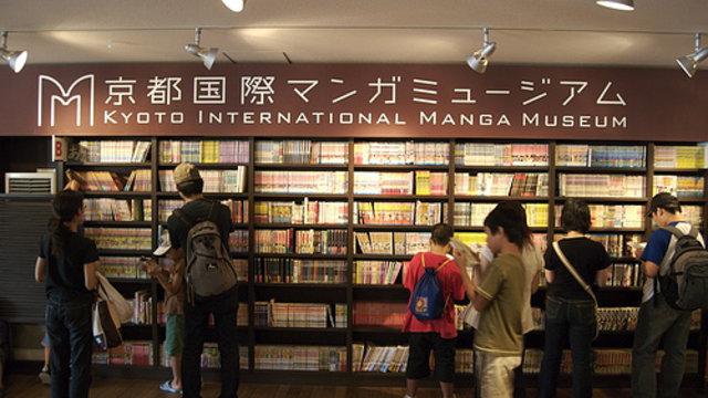 Hatoyama greift Asos «Anime-Palast» an