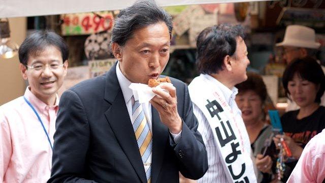 Hatoyama vor Erdrutschsieg