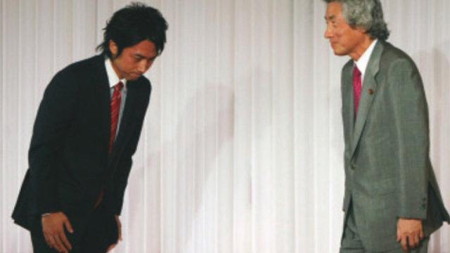 Japans Erbdemokratie