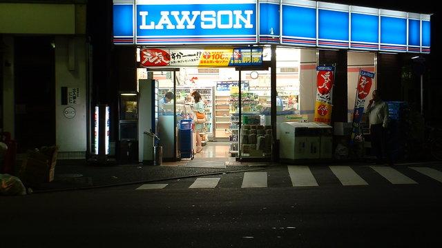 Lawson wird Ladestation für Elektrofahrzeuge