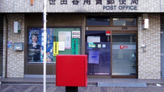 Bleibt die Post in Staatsbesitz?