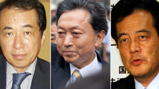 Hatoyama besetzt Schlüsselpositionen