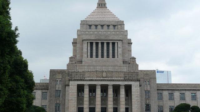 Hatoyamas Wahltermin steht fest