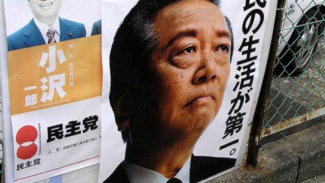 Wohin mit Ichiro Ozawa?