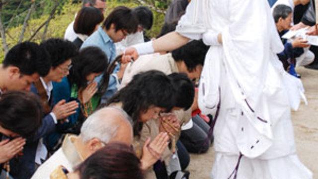 Die härteste religiöse Prüfung der Welt