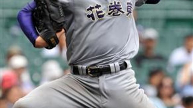 Baseball-Talent Yusei Kikuchi bleibt in Japan