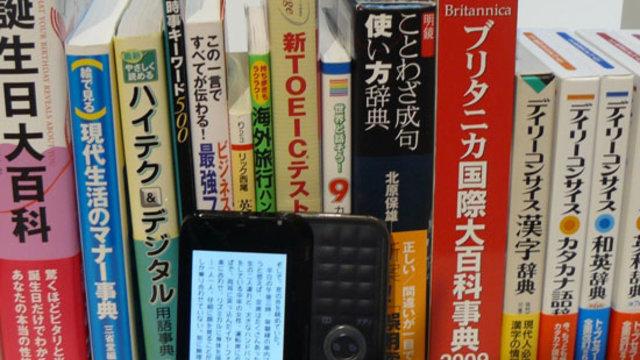 Kindle lässt japanische Konkurrenz kalt