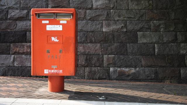 Postchef Nishikawa tritt zurück