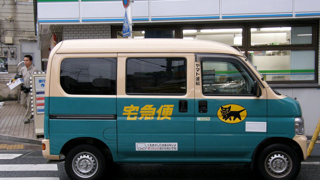 Der japanische Lieferservice expandiert nach Asien