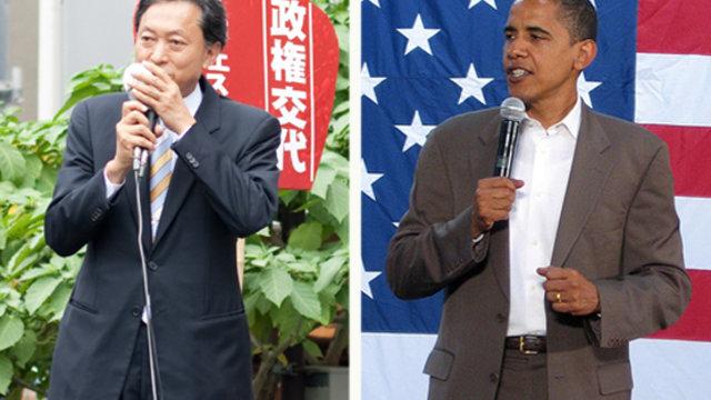 Die USA und Japan einigen sich einig zu sein