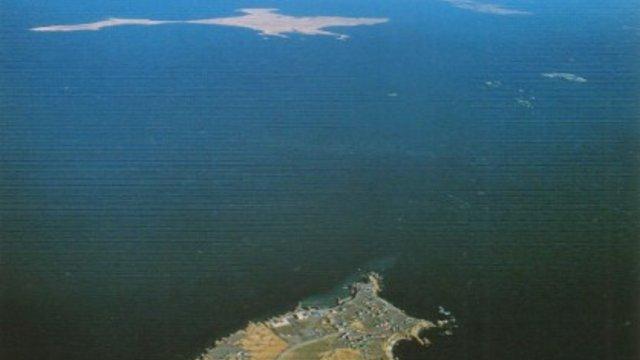 Hatoyama will alle 4 Inseln zurück