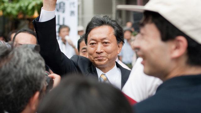 Premier Hatoyama: «Ich hasse Walfleisch!»