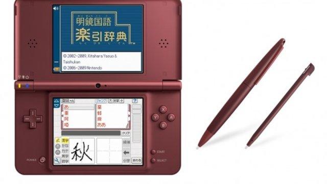Nintendo präsentiert neue Konsole
