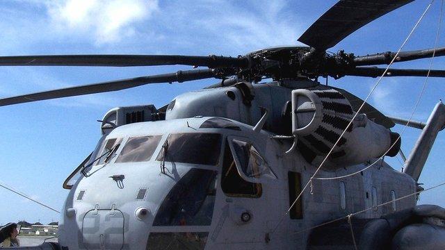 Streitpunkt Militärstützpunkt Futenma
