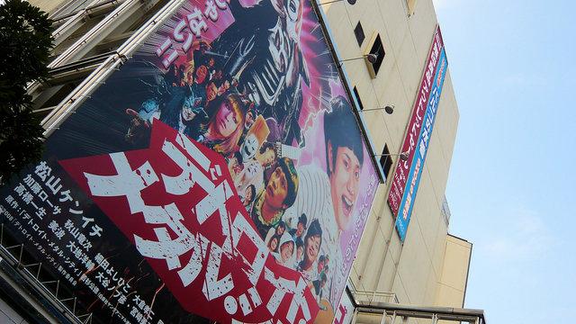 Die japanische Filmbranche überflügelt Hollywood