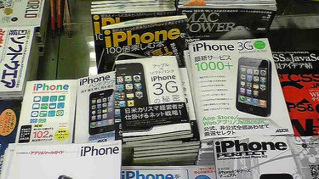Japan ist verrückt nach dem iPhone