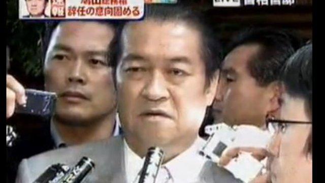 Kunio Hatoyama gibt mütterliche Spende zu