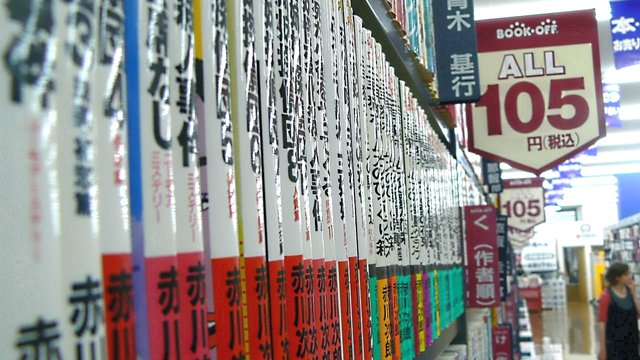 Der japanische Buchhandel trocknet aus