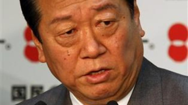 Ozawa beteuert seine Unschuld