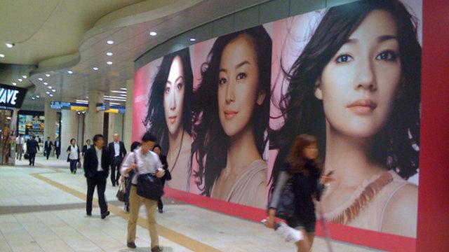 Shiseido verbietet Überstunden