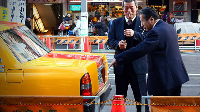 Rauchverbot bald auch in Japan