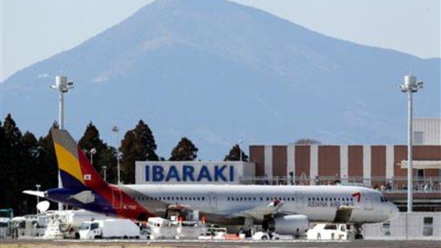 Ein brandneuer Geisterflughafen für Tokio
