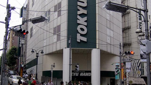 Ein Warenhaus auf Zeit