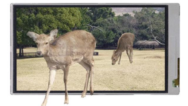 3-D auf dem Handy