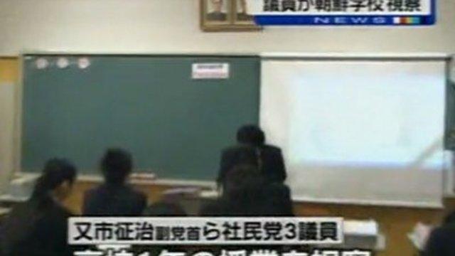 Nordkoreas Schulen in Japan