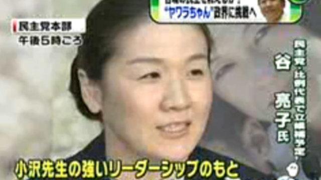 Eine Judo-Kämpferin fürs Oberhaus