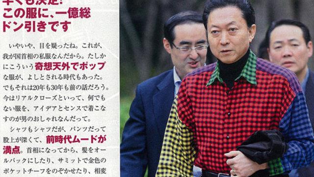 Hatoyamas bunte Kleiderwahl