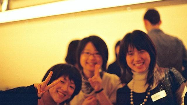 Japans Jugend blickt nach China