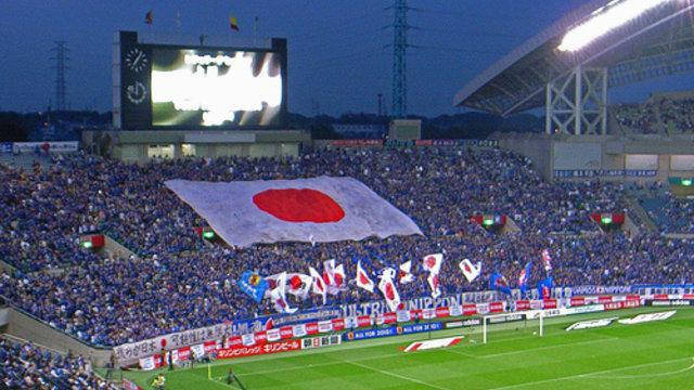 Wie die Fussball-WM nach Japan geholt wird