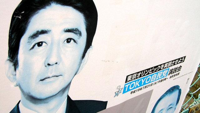 Die LDP ist keine Millionenpartei mehr