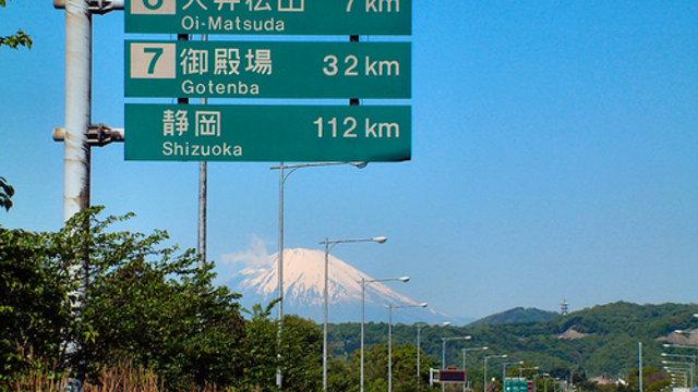 Freie Fahrt auf Japans Autobahnen