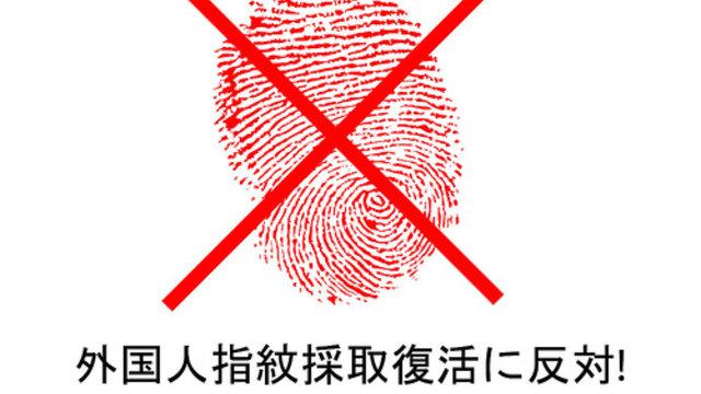Öffnet Tokio die Einwanderungsschleusen?