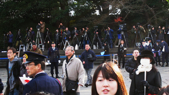 Japans Skandalgesellschaft
